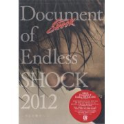 Document Of Endless Shock 2012 - Asu He No Butai He (Japan)