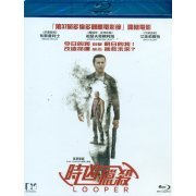 Looper (Hong Kong)