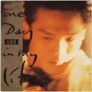 One Day In My Life [Gold Disc Capital Artists 40th Anniversary Reissue Series] (Hong Kong)