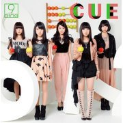 Cue [CD+DVD Limited Edition Type B] (Japan)