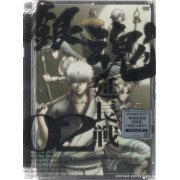 Gintama' Encho Sen 02 [DVD+CD Limited Edition] (Japan)