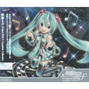 Hatsune Miku - Project Diva-f Complete Collection [2CD+DVD] (Japan)