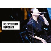 Mtv Unplugged: Pushim [DVD+CD Limited Edition] (Japan)