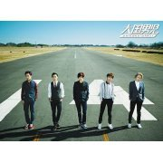 On The Way [CD+DVD Limited Edition] (Japan)