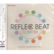 Reflec Beat Colette Original Soundtrack Vol.1 (Japan)