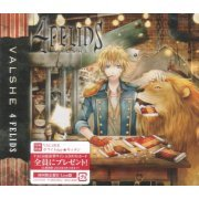 4 Felids [CD+DVD Lion Limited Edition Type B] (Japan)