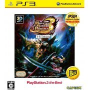 Monster Hunter Portable 3rd HD Ver. (Playstation3 the Best) (Japan)