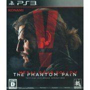 Metal Gear Solid V: The Phantom Pain (Japan)