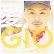 Ai Gio [CD+DVD] (Japan)