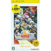 Mahou Shoujo Lyrical Nanoha A's Portable: The Battle of Aces (PSP the Best) (Japan)