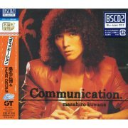 Communication [Blu-spec CD2] (Japan)