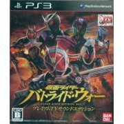 Kamen Rider Battride War [Premium TV Sound Edition] (Japan)