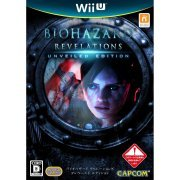 BioHazard Revelations Unveiled Edition (Japan)
