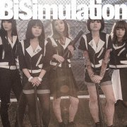Bisimulation (Japan)