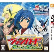 Cardfight!! Vanguard: Ride to Victory (Japan)
