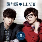 LLV II [CD+DVD] (Hong Kong)
