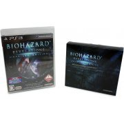 Biohazard Revelations Unveiled Edition [e-capcom Limited Set] (Japan)