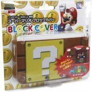 Super Mario Block Cover for 3DS LL (Ground Version) (Japan)