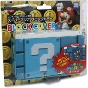 Super Mario Block Cover for 3DS LL (Underground Version) (Japan)