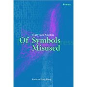 Of Symbols Misused (US)