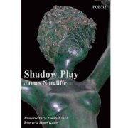 Shadow Play (US)
