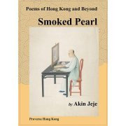 Smoked Pearl: Poems of Hong Kong and Beyond (US)