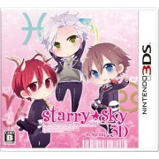 Starry*Sky: In Spring 3D [Regular Edition] (Japan)