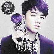 The Curious Case [CD+DVD] (Hong Kong)