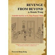 Revenge from Beyond (US)