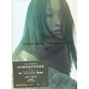 Atmosphere [CD+DVD] (Hong Kong)