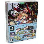 Attouteki Yuugi: Mugen Souls Z [Limited Edition] (Japan)