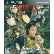 Steins;Gate: Senkei Kousoku no Phenogram [Regular Edition] (Japan)