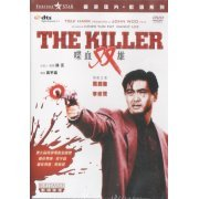 The Killer (Hong Kong)