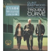 Trouble with the Curve (Hong Kong)