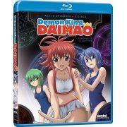 Demon King Daimao: Complete Collection (US)