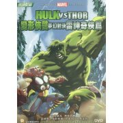 Marvel Collection: Hulk Versus- Hulk vs Thor (Hong Kong)