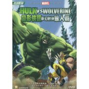 Marvel Collection: Hulk Versus- Hulk vs Wolverine (Hong Kong)
