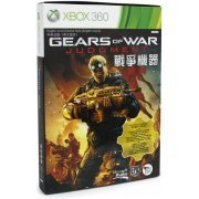 Gears of War: Judgment (Limited Edition) (Asia)