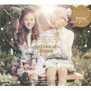 Harvest Moon [CD+DVD] (Hong Kong)
