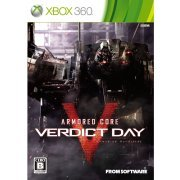 Armored Core: Verdict Day (Japan)