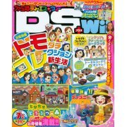 Famitsu DS + Wii [July 2013] (Japan)
