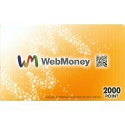 WebMoney - 2000 Point Card (Japan)