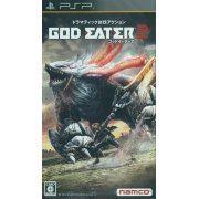 God Eater 2 (Japan)