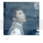 One More Try [CD+DVD] (Hong Kong)