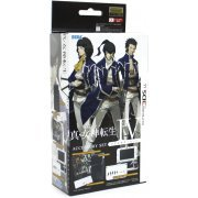 Shin Megami Tensei IV Accessory Set (Japan)