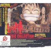 One Piece The Movie - Dead End no Bouken (Japan)