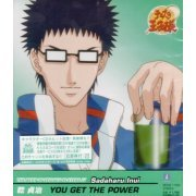 Prince Of Tennis - Seigaku Style Players File IV: You get the Power (Japan)