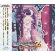 Attouteki Yuugi Mugen Souls Z Original Soundtrack (Japan)