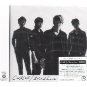 Blind Love [CD+DVD Limited Edition Type A] (Japan)