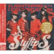 Lightning Celebration [CD+DVD Limited Edition Type B] (Japan)